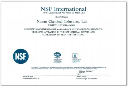 NFS Certificate of NISSAN Chlorine
